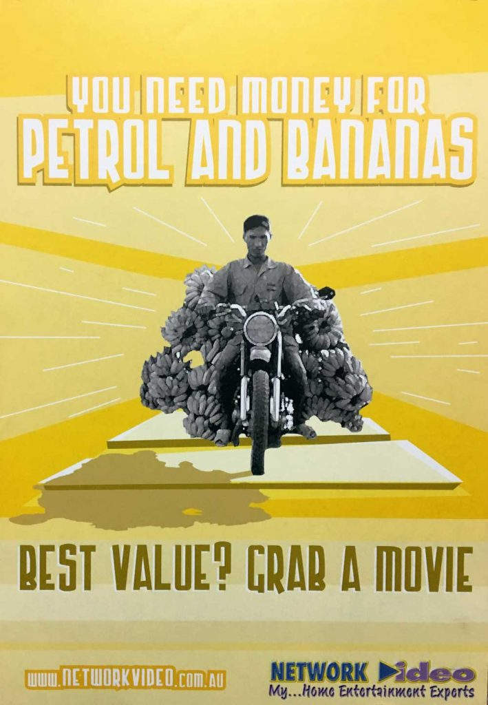 Bananas Pro Rental Poster